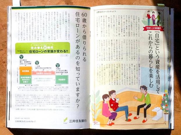 20161231shincho_003.jpg