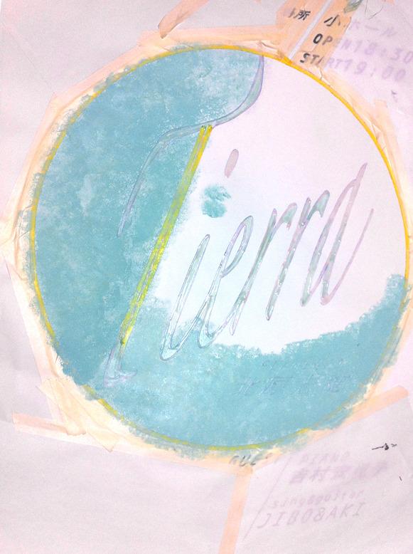 20170604tierra_drawing001.jpg