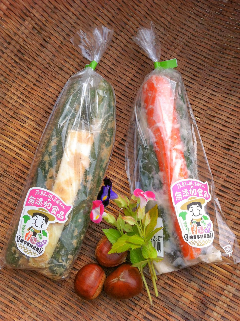 20171011yukimushi_farm001.jpg