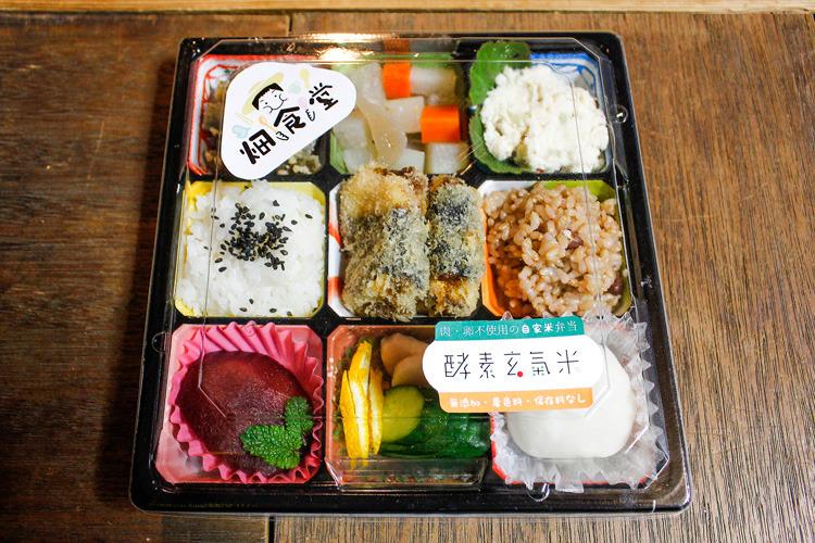 2018kouso_genki_rice.jpg