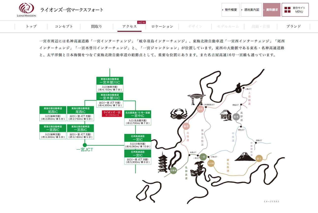 2019ichinomiya_kawai003.jpg