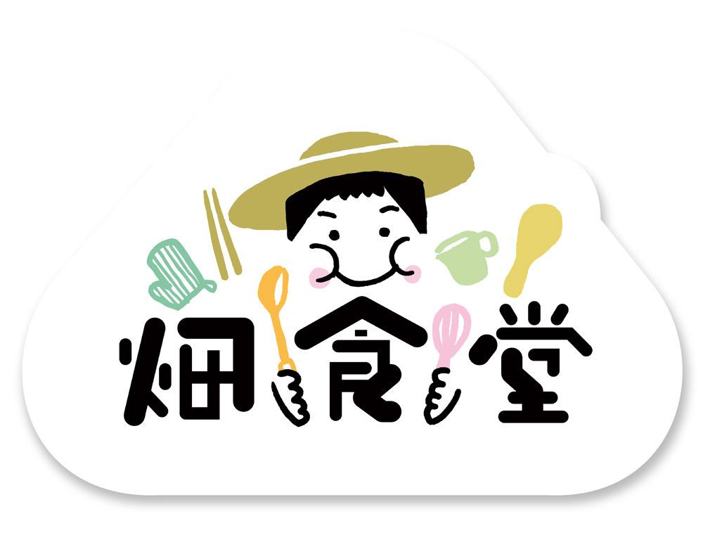 fujiko_bento_001.jpg